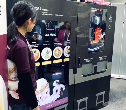 Yo-Kai Expressの自動販売機(出所/同社)