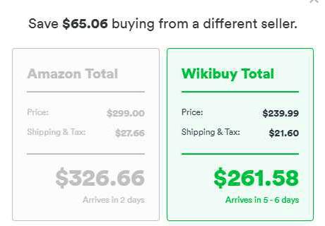アマゾンのサイトで商品を検索すると、ウィキバイによる他社ECとの価格比較の結果が表示される