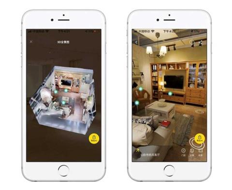 「3D様板間」をタップすると、ユーザーは3Dショッピングができる。視点はスマートフォンの画面をスワイプしてスライドし、変えることができる