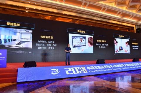 「CHITEC 2020」の様子(画像はファーウェイのニュースリリースから)