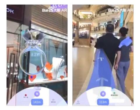 スマートフォン上で使用するAR地図サービスの様子(バイドゥのニュースリリースの紹介動画から引用)