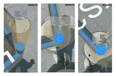 感知設備とAI技術で、見えない地下にある水道管のデータをリアルタイムに取得および予測し、ARで可視化できる(画像はアリババのニュースリリースから引用)