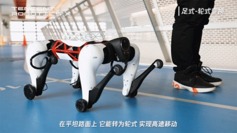 Maxは「4足歩行モード」と「4輪走行モード」(写真)に自在に切り替えが可能(画像はテンセントのニュースリリースより)