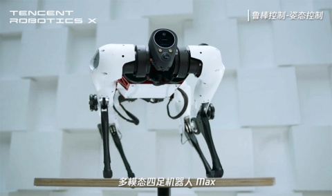 テンセントが開発した4足歩行犬型ロボット「Max」(画像はテンセントのニュースリリースより)