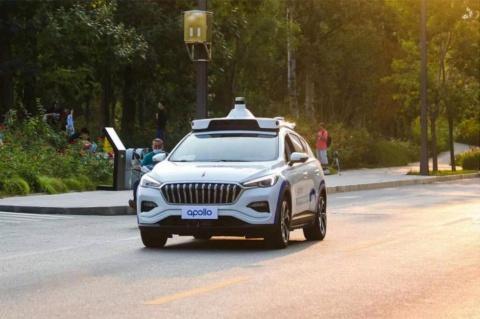 バイドゥが手掛ける自動運転車Apollo(アポロ)が走行する様子(画像はバイドゥのニュースリリースより)