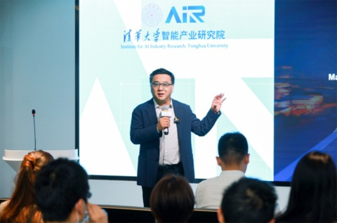 清華大学のスマート産業研究院(AIR)でアポロ・エア計画に触れた学術サロンの様子(画像はバイドゥのニュースリリースより)