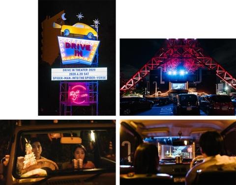 「ドライブインシアター 2020 東京タワー」の様子。チケットは車40台限定、オンラインで事前販売したが、約3分で完売したという