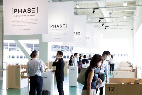 2020年6月1~5日に開催された文具・雑貨の展示会「PHASE」(フェーズ)。緊急事態宣言解除から1週間後というタイミングだったが、文具・雑貨のバイヤーなど400人以上が来場した