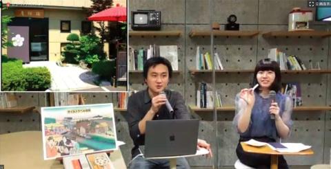 「昔の渋谷川へTimeTravel」と呼ぶプログラムでは、プロジェクトの担当者が画面上で解説。有名な菓子を紹介するなど視聴者と一緒に体験ができるため、ネットとリアルの垣根がなくなる