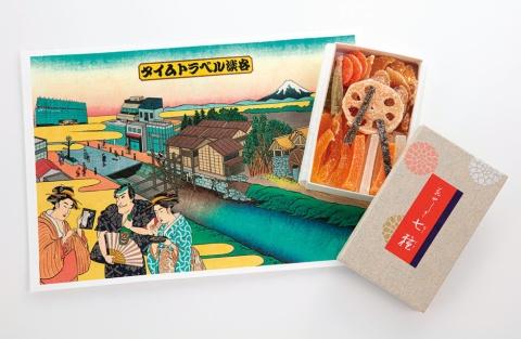 参加者は実験キットとして、オリジナルの浮世絵と江戸時代から続く野菜の砂糖漬けを購入する。画面上と自宅で同じ行動を取れるため、一体感が出る