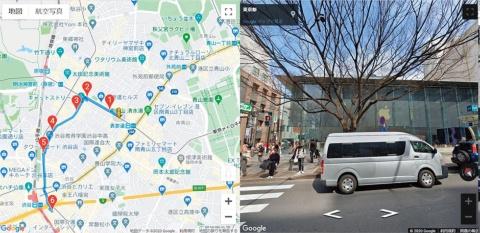約60分のプログラムは、画面上で江戸時代の渋谷と現在の渋谷を対比しながら街歩きをしていくというもの