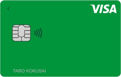 還元率が3%から2%に下がる「Visa LINE Payクレジットカード」。年会費/初年度無料、年1回以上利用で次年度無料