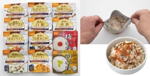 実勢価格287円(白飯、税込み)など