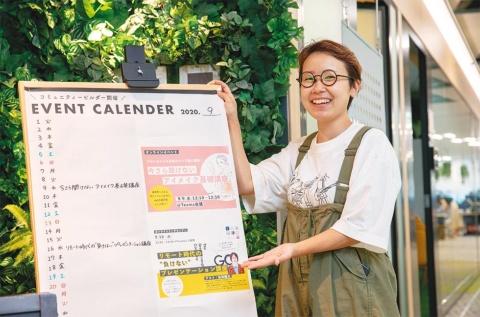 """カフェの""""コミュニケーションビルダー""""は、イベントを企画するなど社員を結び付ける役割も担う"""