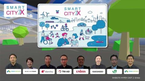 2020年8月26日に行われた「スマートシティX」のバーチャル発表会。日本の大手6社が参画を決めた(写真/スクラムベンチャーズ)