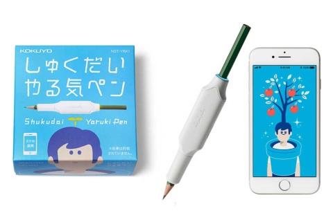 しゅくだいやる気ペンのパッケージと、機器に鉛筆を組み込んだ状態。価格は価格6980円(税込み)で、自社ECサイトやAmazonで販売している