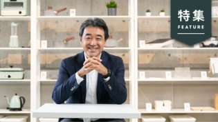 カインズ土屋裕雅会長「日本発のIT小売業のモデルをつくる」