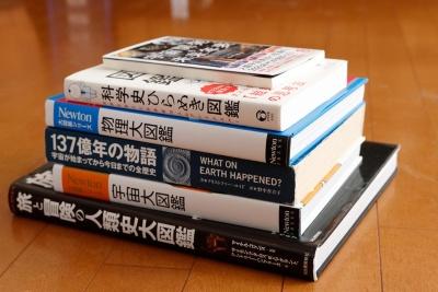 宝槻氏の自宅にあった図鑑。授業を開発するヒントを得ている
