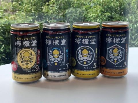 「檸檬堂」は味やアルコール度数によって4種類を用意した
