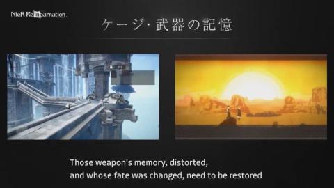 『ニーア リィンカーネーション』の開発中の画面。3Dと2Dの画面でストーリーが進行する