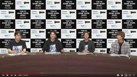 「魁!TGS2020 ONLINE」の出演者。左から渡辺浩弐氏、平岩康佑氏、田口尚平氏、はじめしゃちょー氏