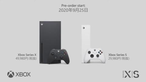 11月10日に発売される次世代ゲーム機「Xbox Series X」(左)と「Xbox Series S」(右)(出所/Xbox Tokyo Game Show Showcase 2020)