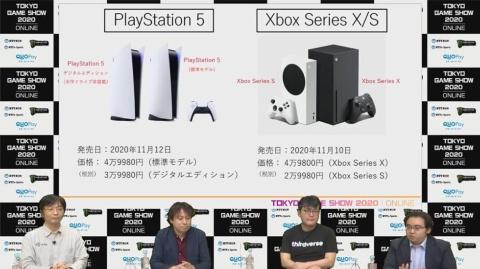 PS5に新Xbox、そしてVR…ゲームトレンドの未来を議論する【TGS2020】(画像)