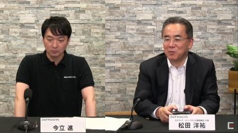 司会を務めたお笑いコンビ・エレキコミックの今立進さん(左)と、スクウェア・エニックスの松田洋祐社長(右)(出所/OUTRIDERS BROADCAST JAPAN)