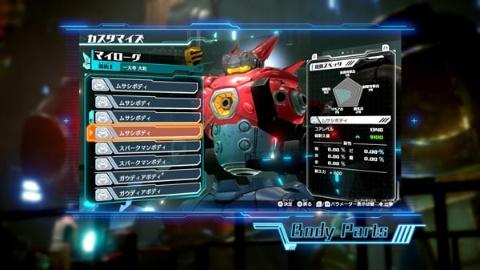 ロボットをカスタマイズするシーンでは実機プレーの様子が紹介された。重量感を感じられるよう何度も作り直したとのこと ©LEVEL-5.INC