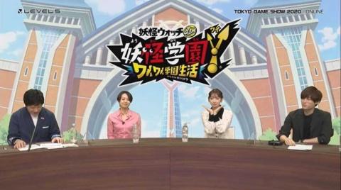 左から、平井さん、田村睦心さん、井上麻里奈さん、増田さん