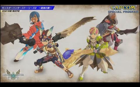 主人公はその姿をエディットすることができる。この画像はそのバリエーション例。武器は前作と同じ大剣、ハンマー、片手剣、狩猟笛の4種のほか、新たに『モンスターハンター』シリーズから2種類が登場する予定だという