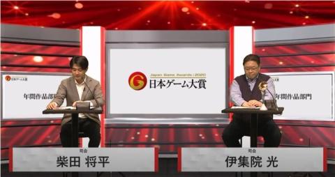司会は伊集院光さん(右)と柴田将平アナウンサー