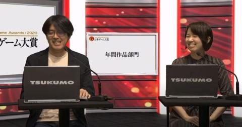 電撃ゲームメディア編集長の西岡美道氏と、週刊ファミ通編集長の嵯峨寛子氏もゲストとして出演