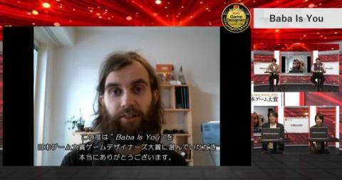 『Baba Is You』の開発を手掛けたアルヴィ・テイカリ氏はフィンランド在住