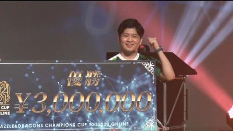 優勝賞金300万円のパネルを手にしたあっき〜選手