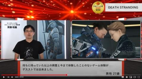DEATH STRANDING/ソニー・インタラクティブエンタテインメント/PS4、PC