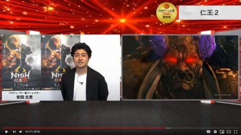 仁王2/コーエーテクモゲームス/PS4