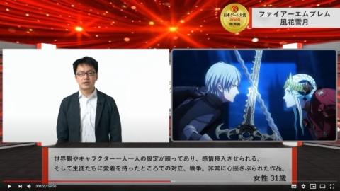 ファイアーエムブレム 風花雪月/任天堂/Nintendo Switch