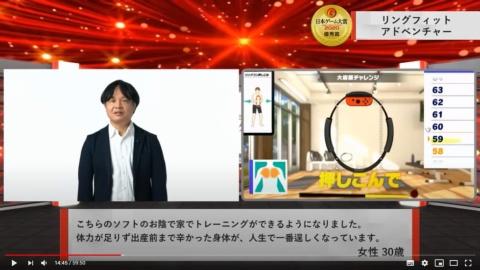 リングフィット アドベンチャー/任天堂/Nintendo Switch
