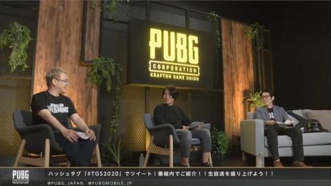 (写真左から)PUBG JAPAN 井上室長、DMM GAMES 斎藤隆行氏、総合司会のOooDa氏
