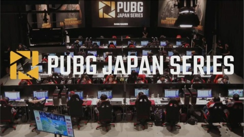 DMM GAMESが主催する「PUBG JAPAN SERIES」は、韓国PUBGより正式に認可されている唯一の日本リーグである