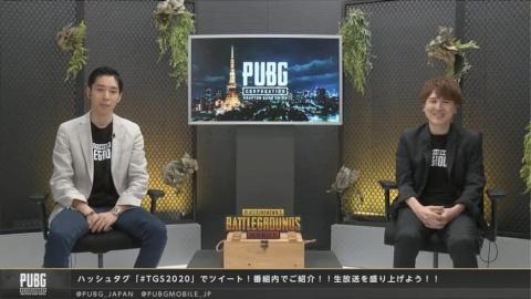 PUBGのリーグで実況を務めている岸大河氏(左)とYamatoN氏(右)がカスタムマッチでも実況を担当した