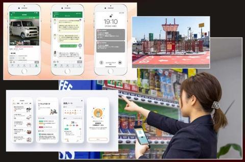 書籍『アフターデジタル』が示すDX変革が日本でも広がりつつある