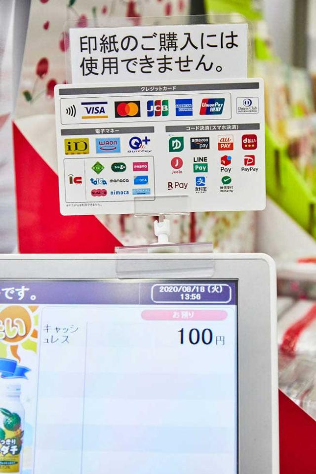 Au pay 局 郵便