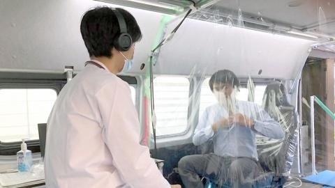 豊田地域医療センターの発熱外来では、診察にネクステートを使用