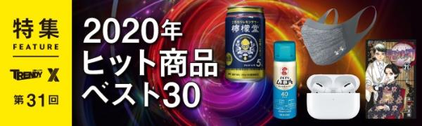 資生堂「ウーノ」 拡大するメンズコスメ市場で存在感示す(画像)