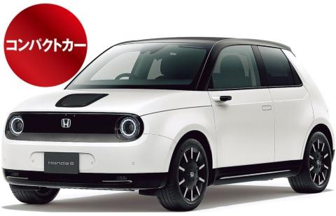 Honda e(ホンダ)