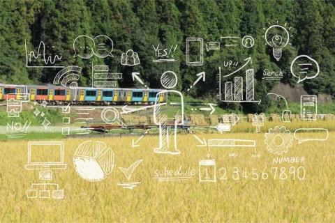 首都圏で働く人のノウハウが地方にも広がるイメージ図(写真/PIXTA)