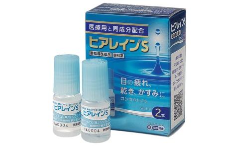 「ヒアレインS」は、目の乾きに悩む人々が渇望した久々の大型スイッチOTC。涙に流されにくく、瞳に長くとどまるのが特徴