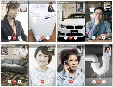 ベルフェイスは、新サービス「bellMe(ベルミー)」のβ版を2020年9月にリリース。SMSにURLを送るだけで、すぐにビデオ通話でつながれるのが特徴